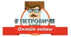 Логотип сайта «У Петровича»