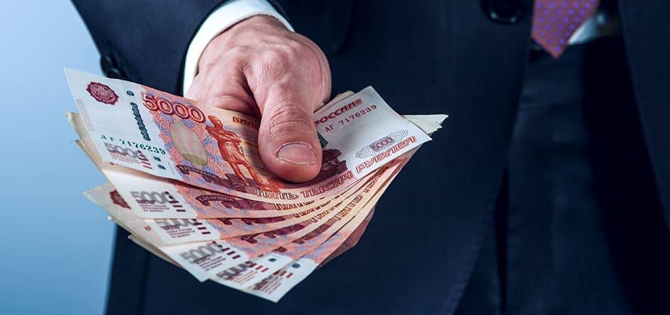 Кредит и займ: в чём принципиальная разница?